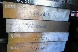 青岛DC53模具钢